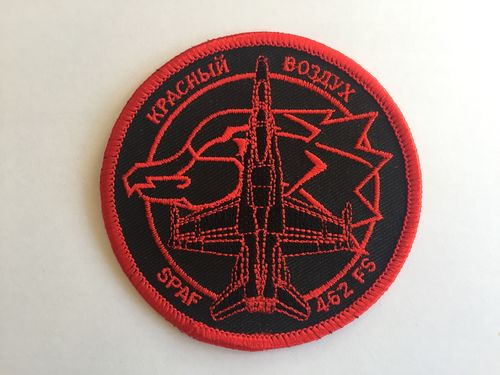 Embroidered patch ALA 46 REDS. Iron sticky back