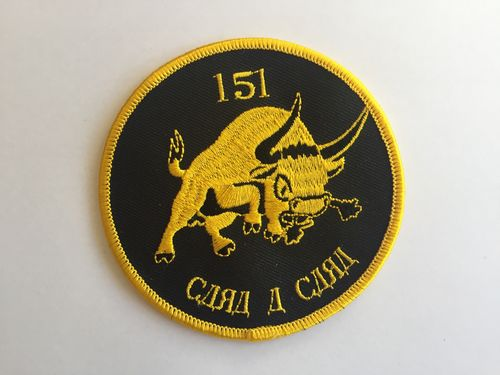 Embroidered patch ALA 15 . 151 SQD yellow. Iron sticky back