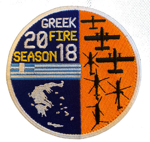 Parche bordado coleccionista Greek fire season 2018.